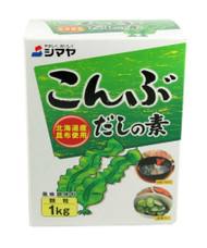 Konbu Dashi Shimaya Powder 1kg