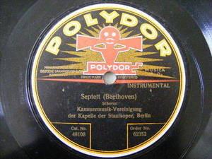 KAMMERMUSIK VEREINIGUNG Polydor 62352 78 SEPTETT Beethoven