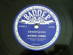 MYRON COHEN Banner 2048 JEWISH 78 PARTNERS / SHORTAGES