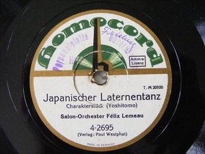 FELIX LEMEAU Homocord 4-2695 GERM 78 JAPANISCHER LATERNENTANZ / HEINZELMANNCHENS