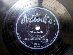 HERMAN YABLOKOFF Melodie 1053 JEWISH 78rpm