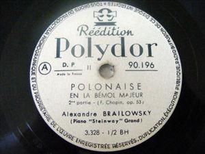 ALEXANDRE BRAILOWSKY Polydor 90196 78 CHOPIN Polonaise