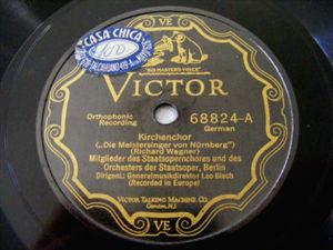 LEO BLECH Victor 68824 78rpm WAGNER Mastersingers Nurem