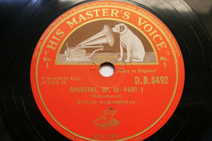 A. RUBINSTEIN hmv 6492 PIANO 78rpm ARABESKE NM