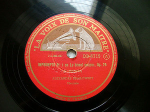 ALEXANDER BRAILOWSKY Lvdsm 6715 PIANO 78rpm CHOPIN