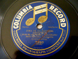 E.LOPEZ Columbia T260 78 EL CORNETA DE SIMON BOLIVAR