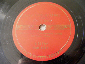 VACLAC THIER Esta 8129 CZECH BRASS BAND Rare 78rpm