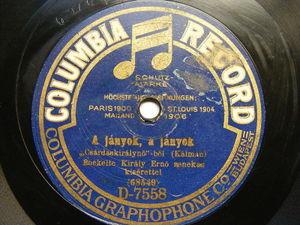 KIRALY ERNO Columbia D-7558 HUNGARIAN 78 A JANYOK A JANYOK / HAJMASI PETER