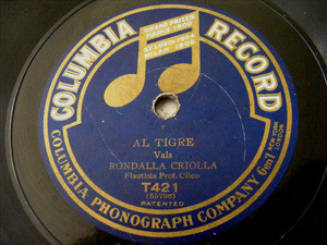 RONDALLA CRIOLLA w Prof. CILEO Columbia 421 78 AL TIGRE