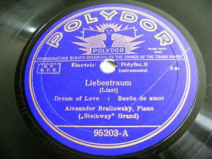 BRAILOWSKY / REHBERG Polydor 95203 PIANO 78rpm LISZT