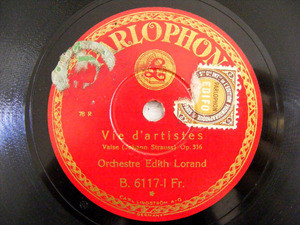 EDITH LORAND ORCH Parlophon 6117 78rpm STRAUSS