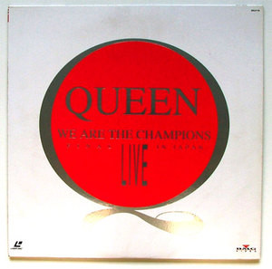 QUEEN We Are The Champions Final Live Japananese Laser