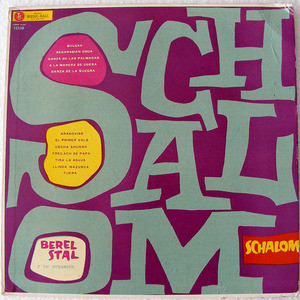 BEREL STAL Music Hall 12138 SCHALOM Hebrew LP