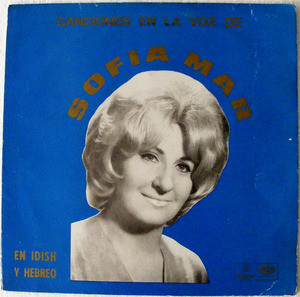 SOFIA MAR Odeon Pop 33147 EN YIDDISH & HEBREW LP