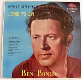 BEN BONUS Londisc RL 28000 SING MAIN FOLK Jewish LP