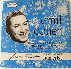 EMIL COHEN Emco 1201 JEWISH STORIES & SONGS LP
