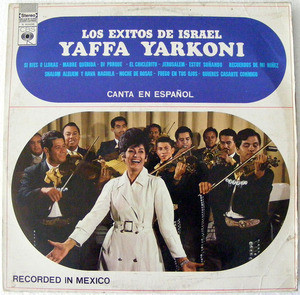 YAFFA YARKONI CBS 63438 EXITOS DE ISRAEL In Spanish LP
