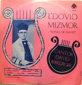 CANTOR DAVID WERDIGER Galton 5729 SONGS OF DAVID LP