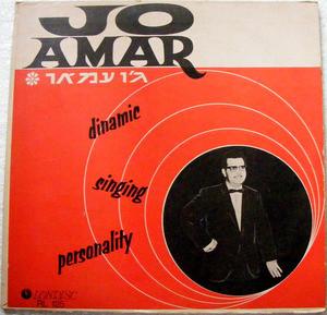 Rare JO AMAR Londisc 125 DYNAMIC SINGING PERSONALITY LP