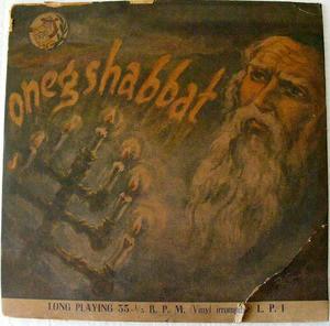 "Rare ONEG SHABBAT Zimra LP1HEBREW 10"" LP"