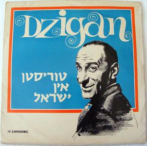 """DZIGAN Arg LONDISC 10002 TURISTN YN ISRAEL 10"""" LP"""
