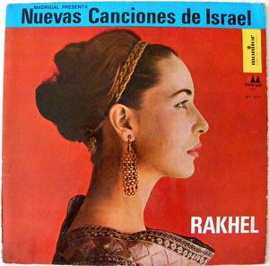 RAKHEL Madrigal 1014 MONO LP NUEVAS CANCIONES DE ISRAEL