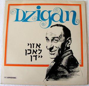 """DZIGAN Arg LONDISC 10001 AZOY LAJEN YIDN 10"""" LP"""