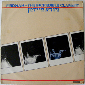 GIORA FEIDMAN phonodor 13191THE INCREDIBLE CLARINET LP
