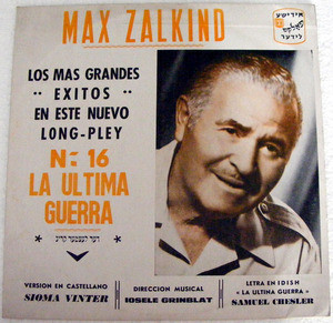 MAX ZALKIND Private LP 30011 LA ULTIMA GUERRA LP