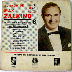 MAX ZALKIND Private LP No.8 El Show De...
