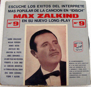 MAX ZALKIND Private LP No.9 ARGENTINE EDITION
