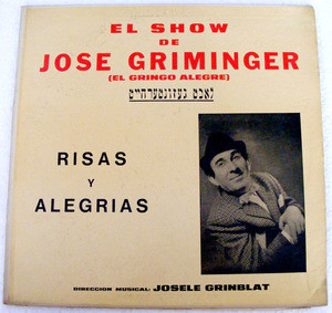 JOSE GRIMINGER & GRINBLAT Alpha 33047 Jewish Comic LP