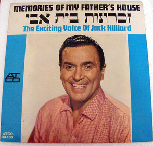 HILLIARD Atco 33160 MEMORIES OF MY FATHER'S HOUSE LP