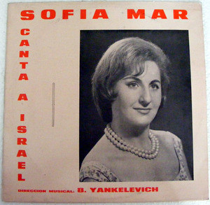 "SOFIA MAR Odeon Pops 33095 ""CANTA A ISRAEL"" LP"