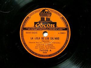 LOLITA TORRES Odeon 74339 SPANISH 78rpm LA LOLA