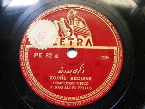 COMPLESSO TIPICO DI RAG ALLI EL FELLUS Cetra 82 BEDOUIN 78rpm