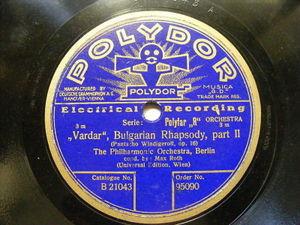 MAX ROTH Polydor 95090 78rpm WLADIGEROFF Vardar Bulgarian Rhapsody