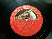 MENUHIN Gramophone 2057 VIOLIN 2x78rpm SET MOZART Sonet no.42 NM