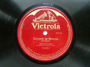 MISCHA ELMAN Victrola 74051 VIOLIN 78rpm