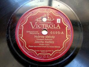 HEIFETZ J. scr VICTROLA 6695 VIOLIN 78rpm HEBREW MELODY