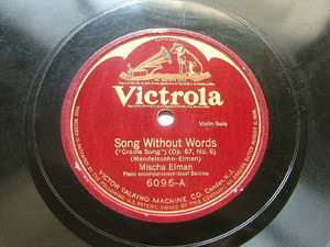 M. ELMAN Victrola 6096 VIOLIN 78rpm SONG WITHOUT WORDS