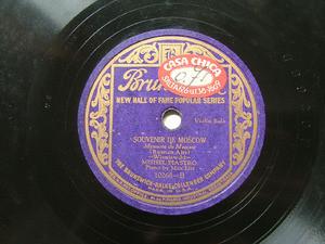 MISHEL PIASTRO Rare Arg Brunswick 10268 VIOLIN 78rpm LA ROMANESCA