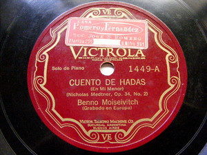 MOISEIVITCH Scr VICTROLA 1449 PIANO 78rpm SUGGESTION