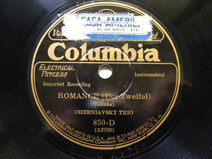 CHERNIAVSKY TRIO Columbia 850-D 78rpm ANGEL'S SERENADE