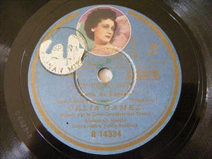 GAMEZ/CASARVILLA Columbia 14334 SPANISH 78rpm HOY COMO