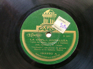PEROSANZ CARRERA & BADAJOZ Odeon 193350 SPANISH 78rpm