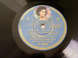 GAMEZ/CASARVILLA Columbia 14357 SPANISH 78rpm GRAN REVISTA