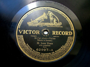 DUEZ JEANBk VICTOR 6299778rpm PERRIN