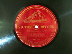 CLEMENT & JOURNET Victor 76022 OPERA 78rpm BIZET