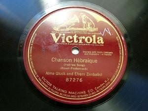GLUCK sop ZIMBALIST violin VICTROLA 87276 1 Side 78rpm